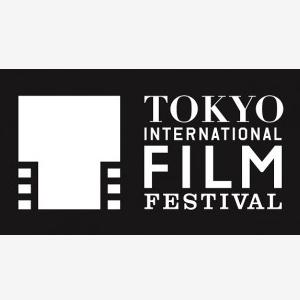 32nd Tokyo International Film Festival 第32届东京国际电影节